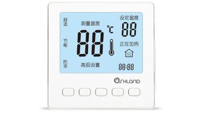 M7中文液晶屏采暖温控器